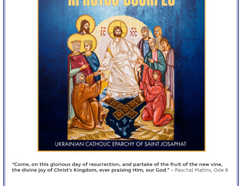 Bishop Bohdan's Paschal Greetings