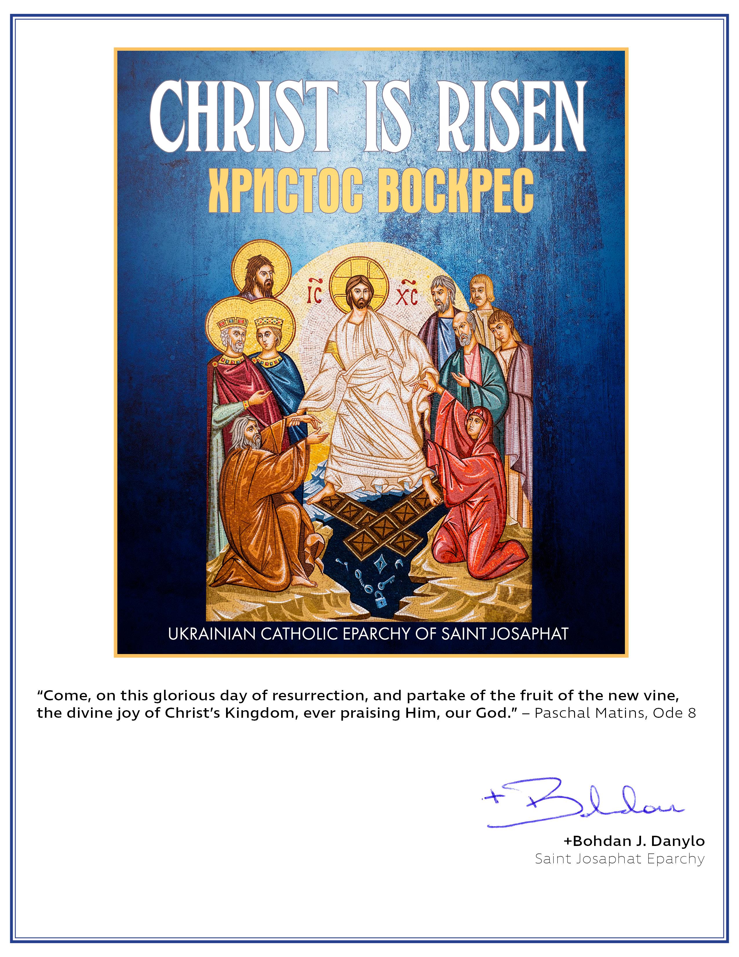 Bishop Bohdans Paschal Greetings St Josaphat Eparchy