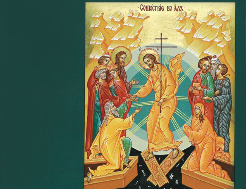 The Catechism of the Ukrainian Catholic Church Available Online