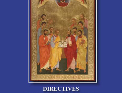 Patriarchal Commission for Clergy Publications Now Online