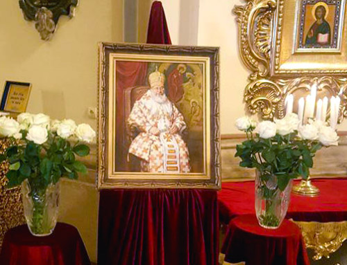The Funeral services for His Beatitude +Lubomyr Cardinal Hussar