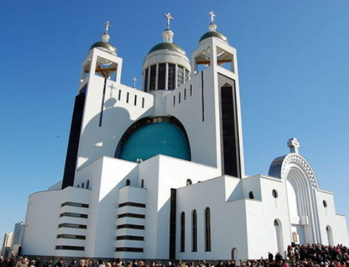 Propers for Dedication of Patriarchal Cathedral in Kyiv | August 5