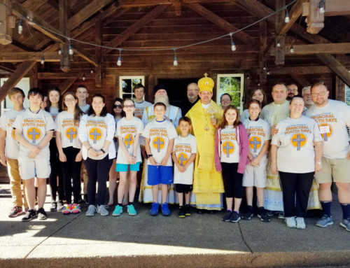 The Eparchy of St. Josaphat in Parma held Eparchial Youth Days