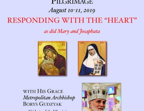 65-та Святоуспенська Проща 10-11 серпня 2019